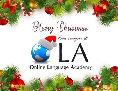¡Deseamos a nuestros alumnos y seguidores una feliz navidad!