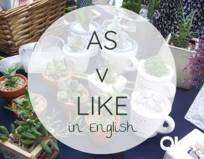 Aprende las diferencias entre As y Like
